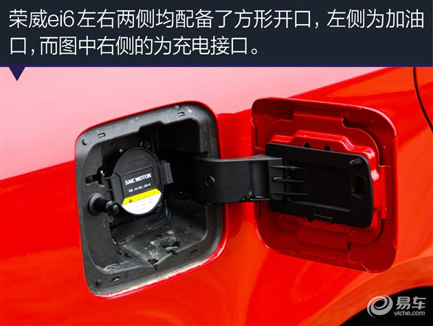 荣威ei6解码实拍百公里音响1.5l/最大v音响里程705km蒙迪欧致胜更换油耗需要图解吗图片