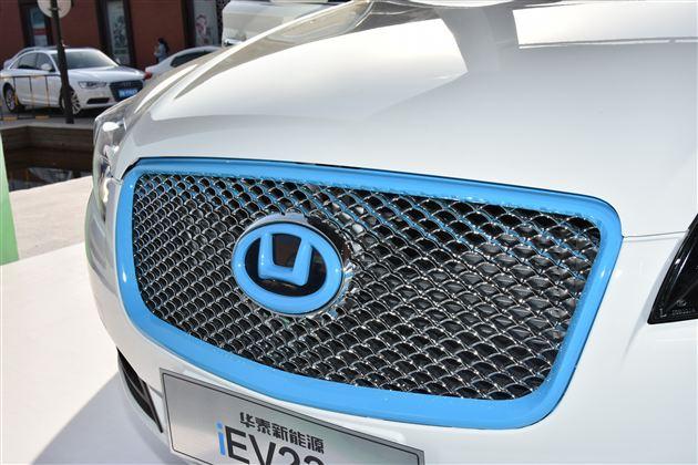 华泰汽车发布2020产品战略规划 再推3款新能源车型