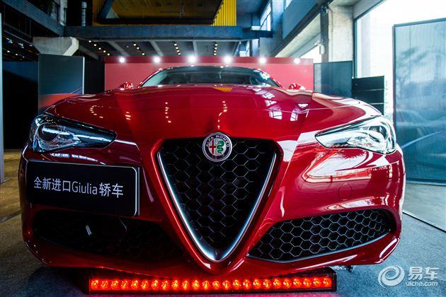阿尔法·罗密欧全新进口Giulia豪华轿车厦门预赏激情开启