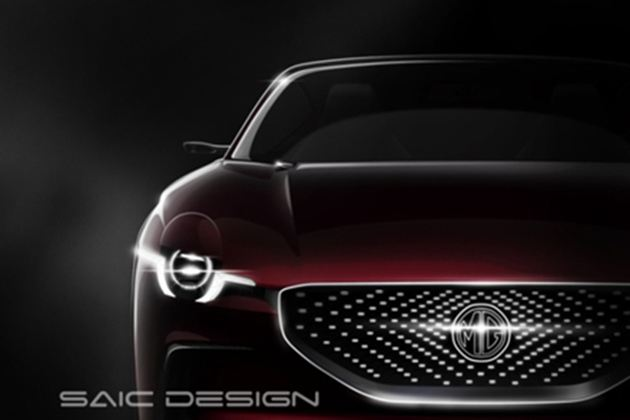 MG名爵概念跑车预告图发布 上海车展首发