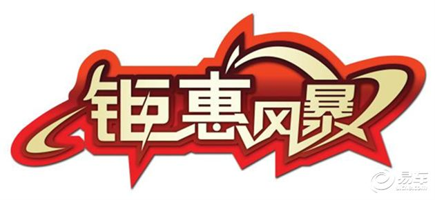 奇瑞厂家20周年庆暨厂家4月直销会