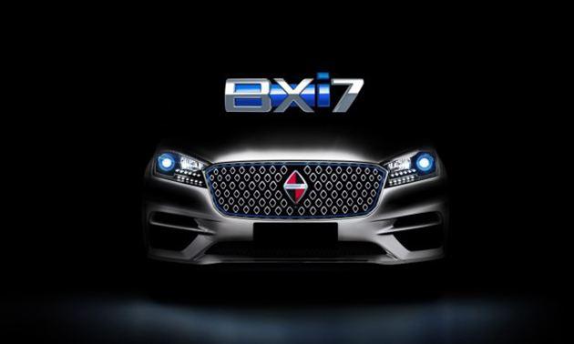 宝沃BXi7的预告图发布 亮相上海车展