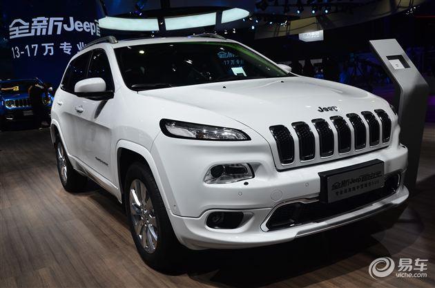 细节/配置调整 小改款Jeep自由光亮相上海车展