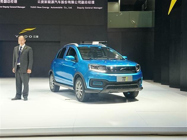 云度π1上海车展发布 纯电动小型SUV/最大续航330km+