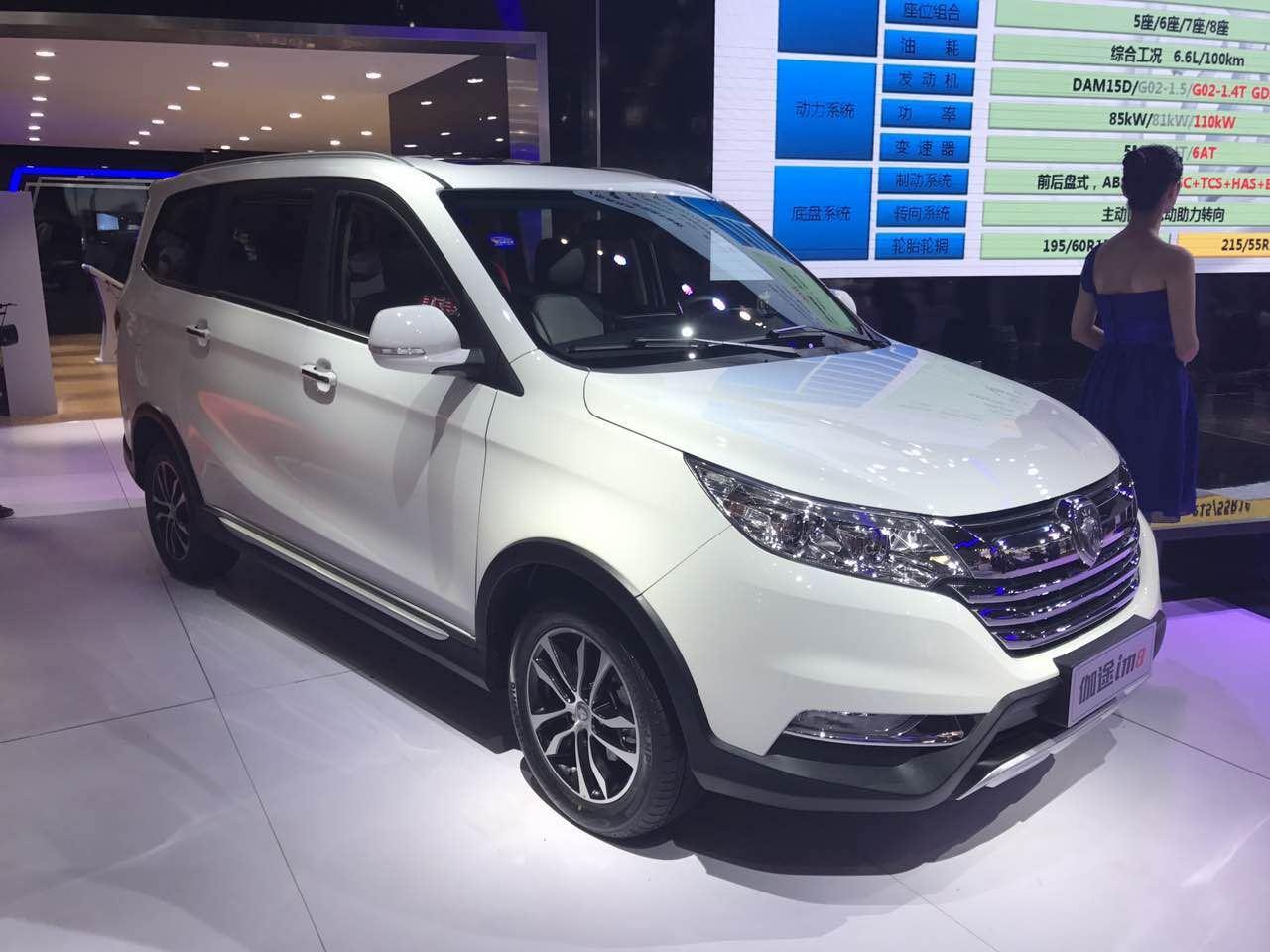伽图im8 1.4T车型正式发布 将于年内正式上市