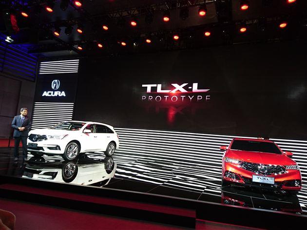 讴歌新款TLX-L Prototype正式发布 或将12月上市