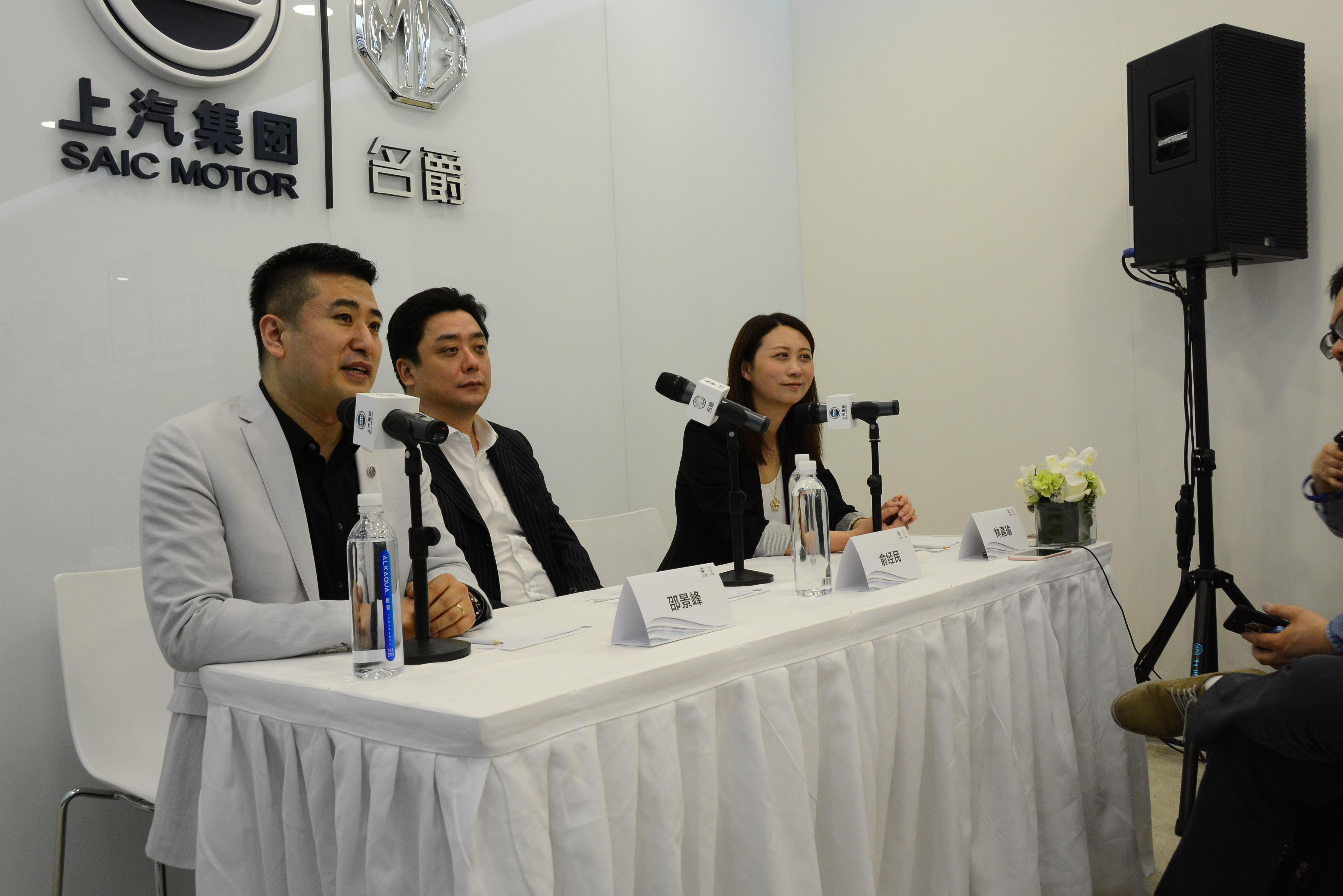 上海车展名爵设计专访 名爵的未来设计之路