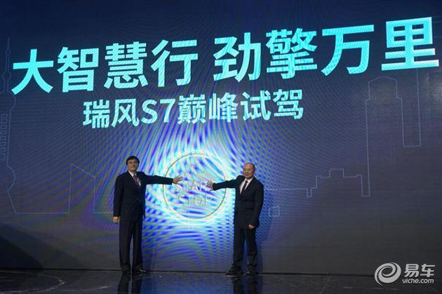 价格有惊喜! 江淮瑞风S7上海车展启动预售
