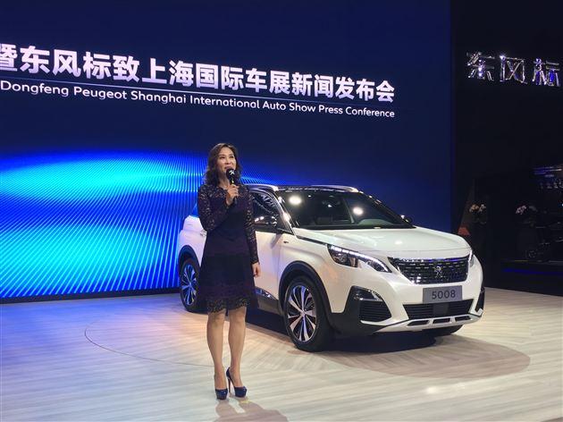 东风标致5008正式开启预售 七座中型SUV/6月上市