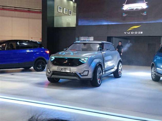 云度全新概念车Xπ亮相上海车展 纯电动/定位自动驾驶