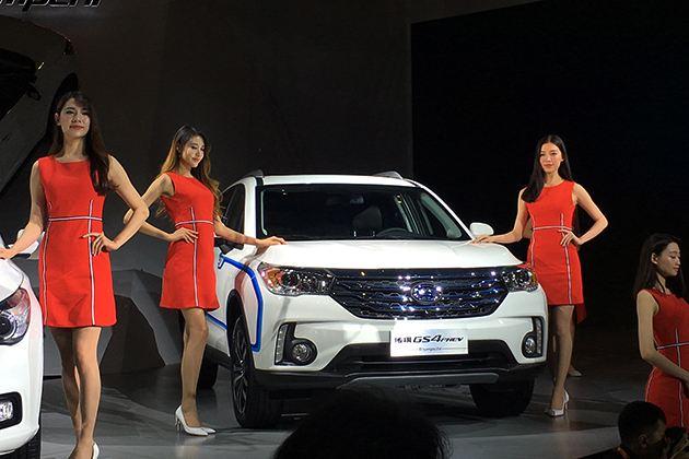 GS4 PHEV首发亮相 传祺首款插电式SUV