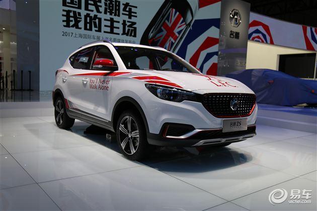 2017上海车展探馆 MG三款利物浦定制版
