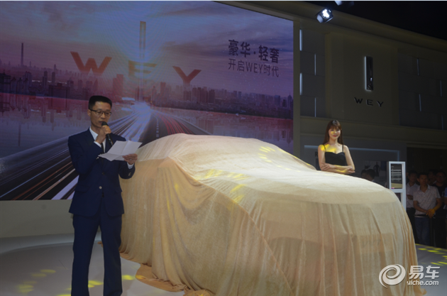 WEY中国豪华SUV开创者 VV7c/VV7s东莞震撼上市