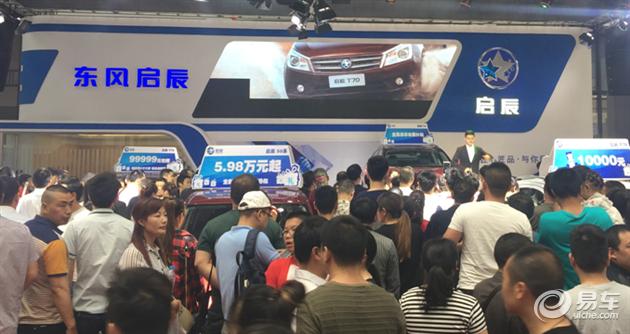【快讯】东风启辰前4月销量增长26% 4倍速跑赢大盘