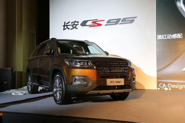 长安CS95两驱/四驱顶配车型亮相 售18.78万元/22.98万元