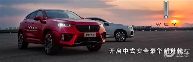 WEY您而来,相约万达,见证中国安全豪华SUV新世代!