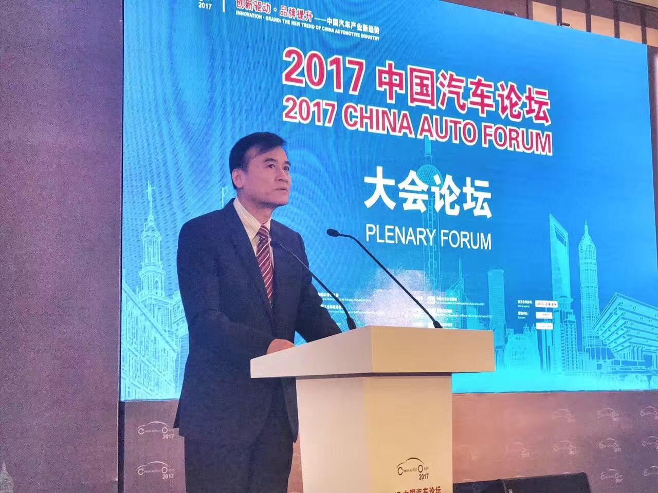 安进:中国品牌与外资品牌的差距集中体现在品牌影响力上