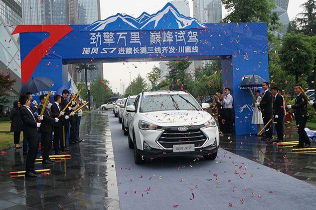 挑战国道318 瑞风S7进藏长测川藏线成都开启正式入藏征程