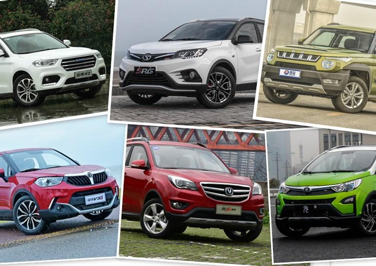 小个头大动力 10万元能买哪些自主增压小型SUV?