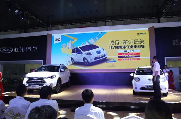 两大领域新品亮相  江淮强力出击武汉华中国际车展