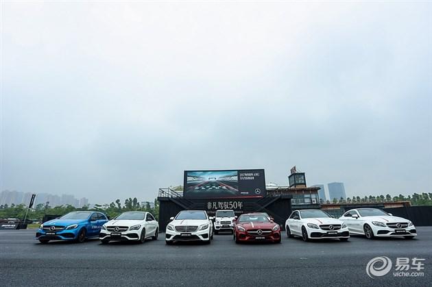 2017梅赛德斯-AMG非凡驾驭挑战赛厦门站完美收官