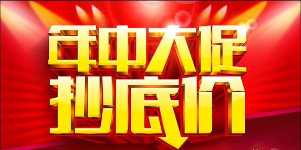 6月17日-18日湛江驰骏长安4S店 年中大放价 让利动真格