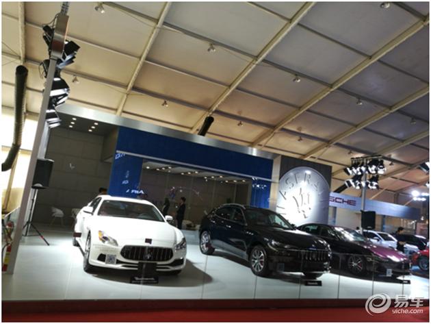 玛莎拉蒂携旗下多款力作亮相呼和浩特国际车展