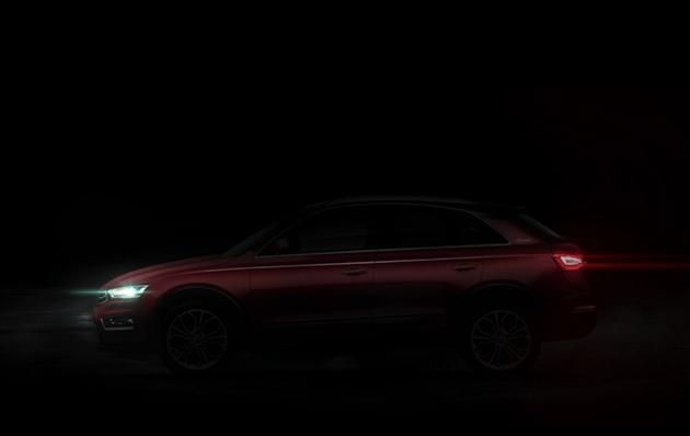 新款众泰SR7预告图发布 外观变化/内饰升级