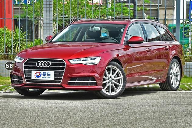 奥迪A6 Avant将于6月21日上市 预计售价45.98万元起