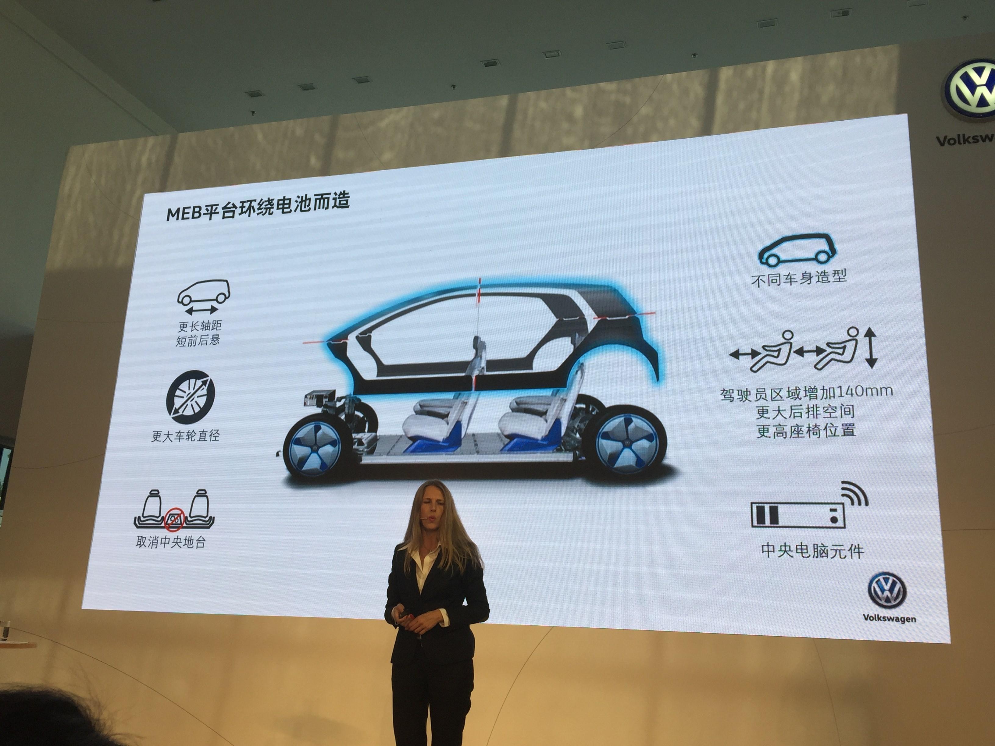 大众2020年前推13款BEV/PHEV车型 蔚揽GTE将2018年初上市