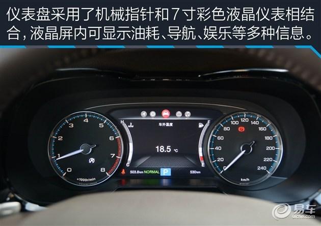 GS8是传祺首款引入第三代车载智联交互系统的车型,它不只单纯是一块10英寸触碰屏,而是液晶组合仪表、智能语音控制以及智能应用等一系列整车人机交互的集成。为