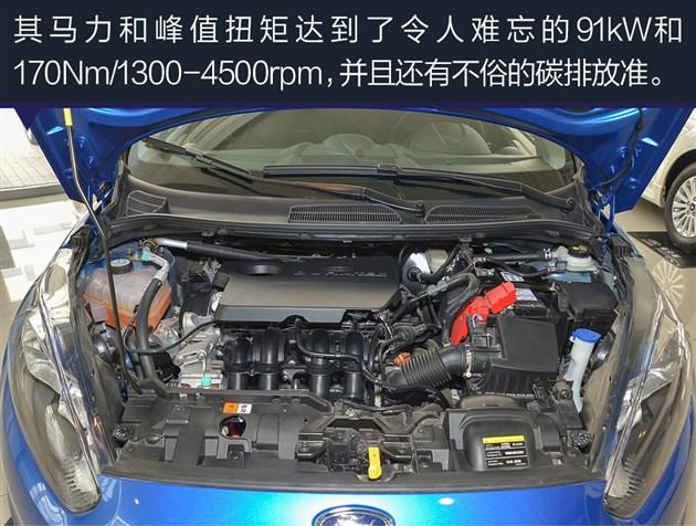 内饰方面,新车在设计上与现款车型相比依然未发生改变,但针对多媒体娱乐系统进行了升级,从现款车型使用的SYNC 2升级到了SYNC 3。
