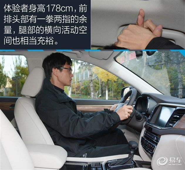 但GS8是一款偏都市的SUV,能够应付湿滑雨雪、泥泞路段,不适用于过于崎岖路况,开去广州美丽乡村自驾偶尔走段泥沙路面还是没问题的。