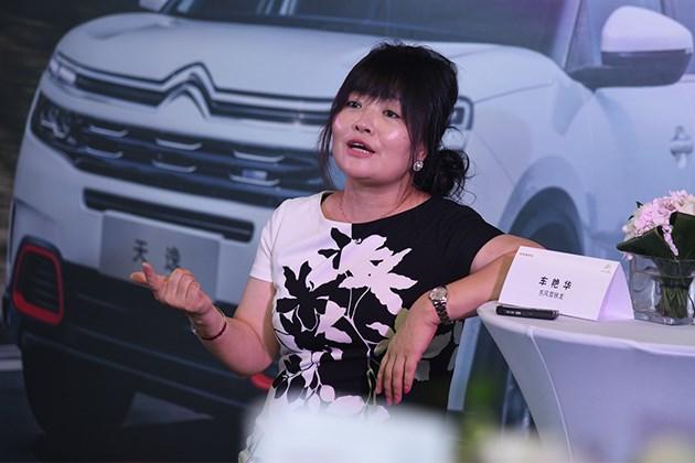 采访东风雪铁龙副总车艳华  高品质的中国首发全球车型