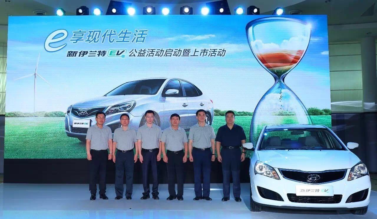 北京现代本土化结硕果 新伊兰特EV配国产电池可享受双补贴