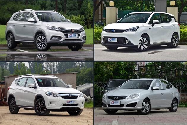 这4款纯电动车 购车有补贴不愁上牌 当然摞着数啦!
