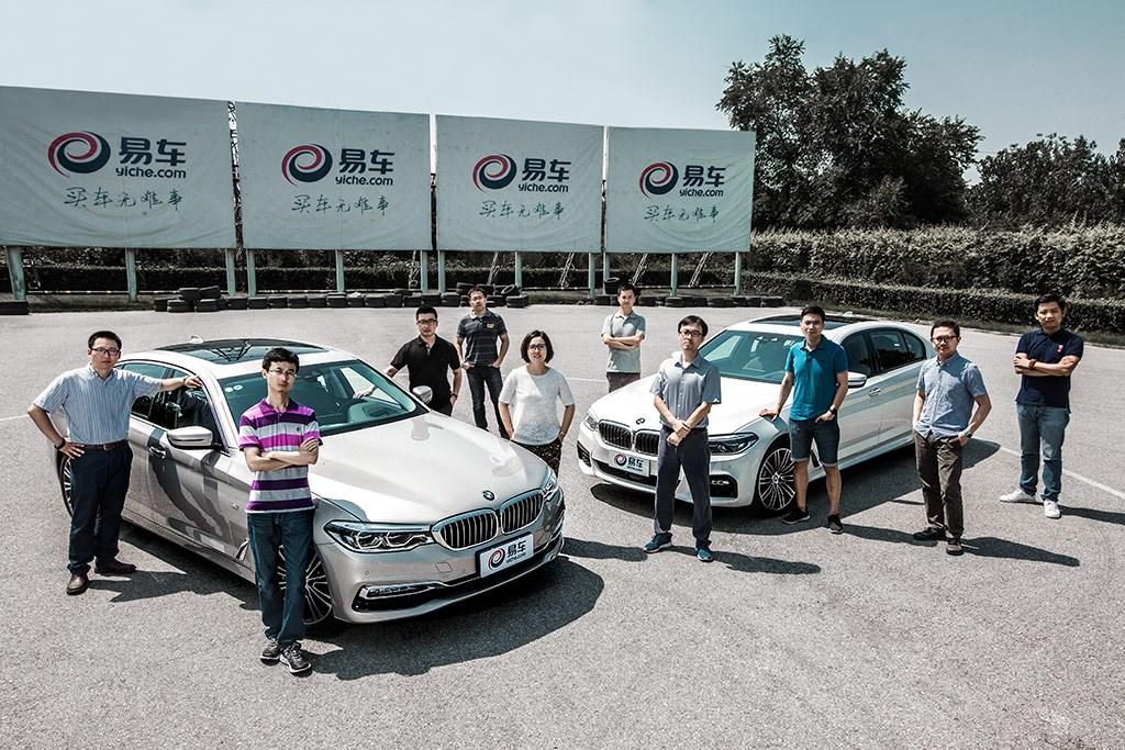 工程师们眼中的全新BMW 5系(上篇)