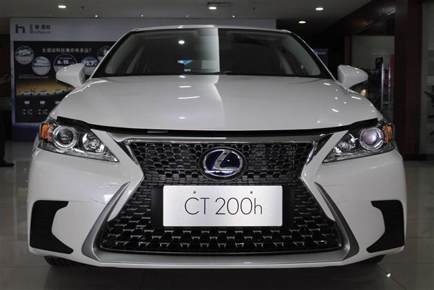 品与质 轻生活,上海美跃雷克萨斯新CT200h新车到店火热预售中