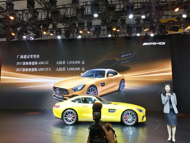 梅赛德斯-AMG GT上市 售141.8-168.8万元