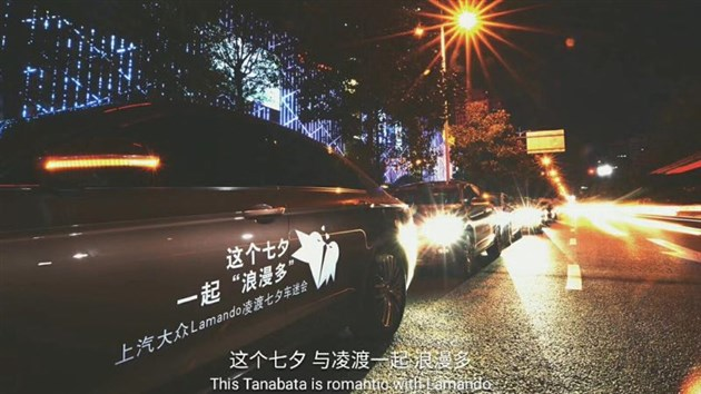 这个七夕 一起浪漫多 上凌渡七夕车迷会 跑遍合肥每一条街道