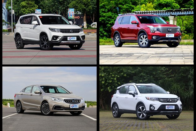 8月重点上市新车盘点 自主品牌集体爆发