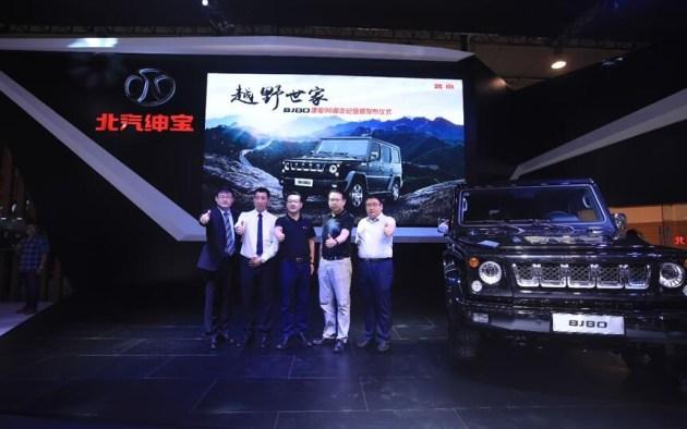 北京(BJ)80建军90周年纪念版青岛车展上市