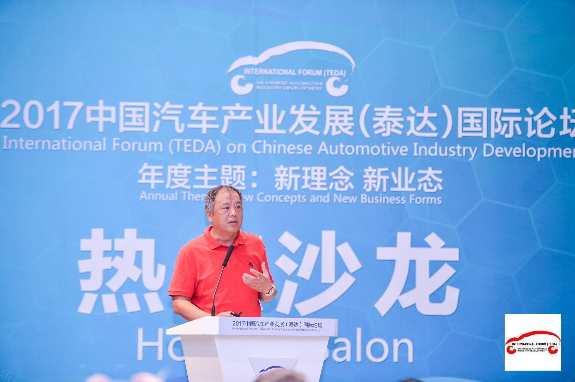 """邬学斌:阿波罗将于12月全部开放   百度""""车脑""""2020年成熟"""
