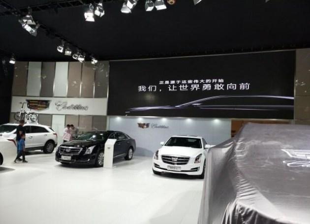 上汽通用凯迪拉克XT5轻混动车型在太原2017国际车展正式上市