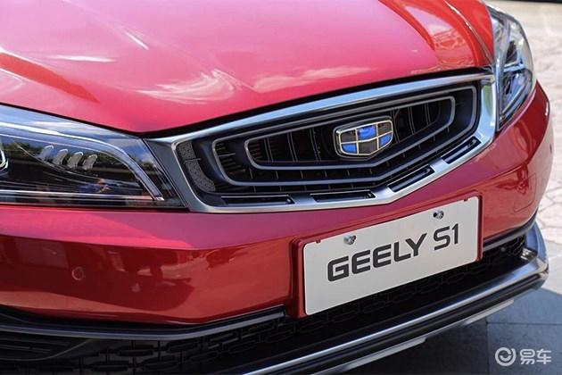 吉利S1正式亮相 采用家族式设计/年内即将上市