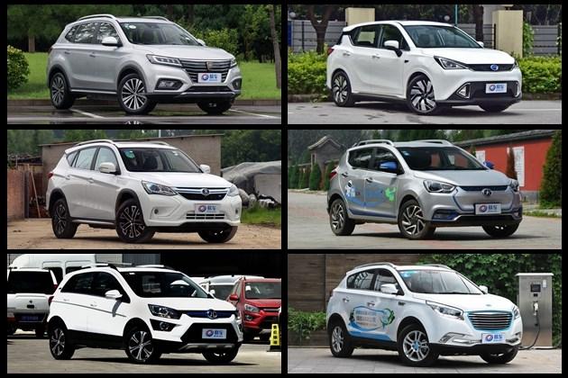 自主品牌精品电动SUV盘点 新能源的新选择