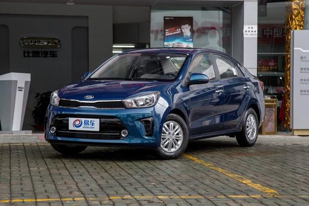 起亚焕驰售4.99-7.39万元 全新入门小型车/搭1.4L动力
