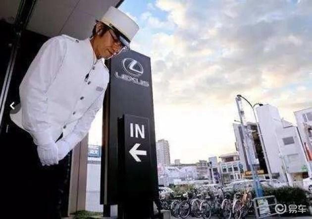 永田和彦:服务仍是雷克萨斯品牌新主张的核心