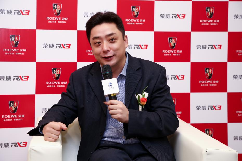 上汽乘用车荣威RX3下线仪式专访 诠释郑州速度