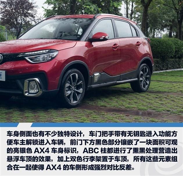 5-10万元的新选择 自主小型SUV新车推荐